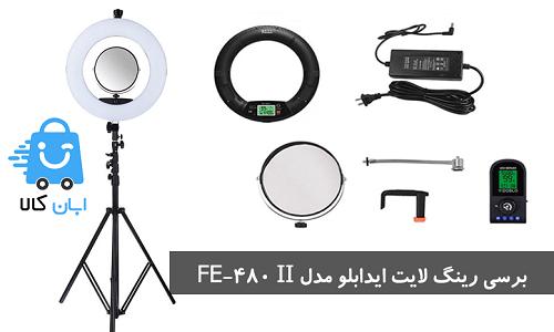 نقد و برسی رینگ لایت ایدابلو مدل FE-480 II