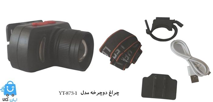 چراغ دوچرخه مدل YT-873-1