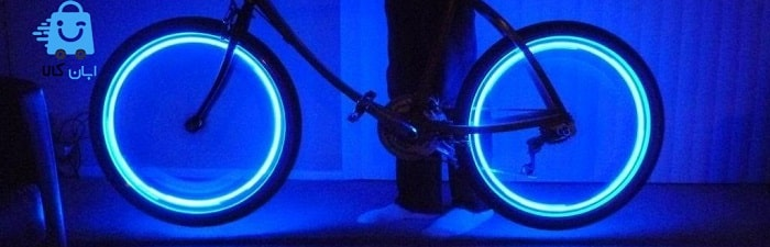 چراغ چرخ دوچرخه